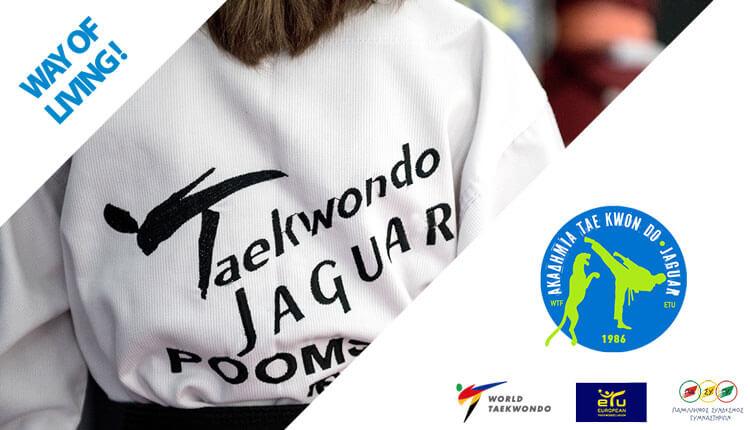 Σχολή TaeKwonDo Jaguar