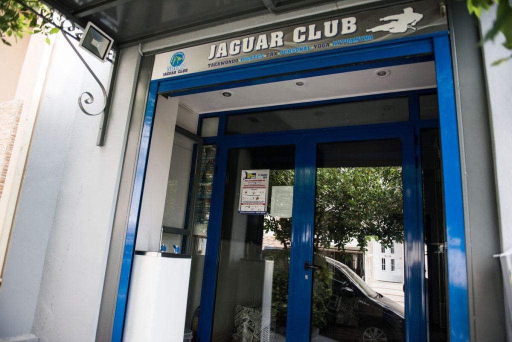 Σχολή Taekwondo Jaguar Κερατσίνι